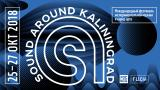 Sound Around Kaliningrad 2018