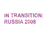 В рамках In transition Russia 2008 проект квартирной выставки-инсталляции Похороны Брежнева